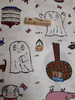 Spöket Laban och Lilla Anna vit 300*28 cm
